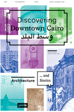discovering_downtwon_cairo_new.jpg